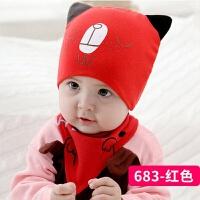 婴儿帽子秋冬0-3-6-12个月男女宝宝帽子初生保暖新生儿帽子胎帽冬 0-12个月