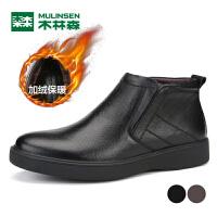 木林森男鞋加绒保暖男士休闲鞋真皮商务皮鞋短靴