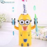 小黄人牙刷架 懒人自动挤牙膏器 卡通刷牙杯创意儿童洗漱套装
