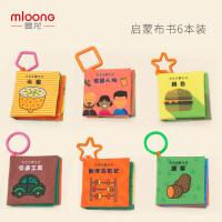 曼龙布书6-12个月婴儿早教立体布书0-3岁宝宝儿童玩具撕不烂可咬6册套装