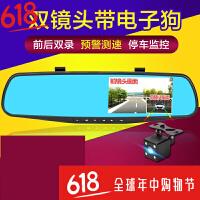 行车记录仪单双镜头高清夜视1080p后视镜一体机倒车影像停车监控SN7249