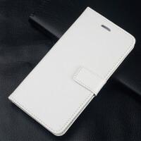 三星 A8S 手机壳高档翻盖式保护套插卡手机套商务防摔皮套 A8S -白色