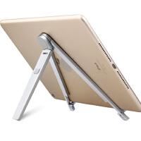 苹果12.9寸10.5寸9.7平板电脑pro便携多功能ipad8铝合金支架