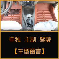 五菱宏光S宏光全包围脚垫宏光S基本型专车专用七座汽车脚垫用品 +侧挡