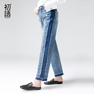 初语春季新款 直筒洗水破洞磨须印花牛仔裤