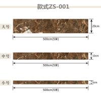 欧式客厅卧室地板瓷砖贴纸自粘玄关地面腰线踢脚线防水耐磨墙贴