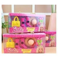 芭比公主过家家橡皮擦迪士尼橡皮套盒装学生礼品