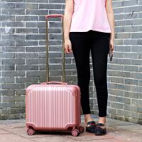 韩版拉杆箱18寸万向轮男行李登机箱16密码箱子迷你小型旅行箱 18寸(横款 可登机)