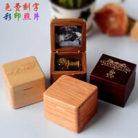 刻字八音盒音乐盒木质女生生日礼物创意情人节礼品儿童DIY定制 胡桃木 曲子潘多拉之心