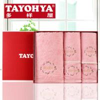 TAYOHYA多样屋 花园玫瑰毛巾5件套 纯棉面巾方巾浴巾礼盒