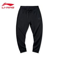 李宁卫裤男士新款韦德系列长裤男装裤子收口运动裤AKLN447
