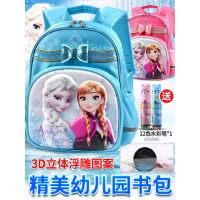迪士尼幼儿园女孩3-5-6岁大班可爱冰雪奇缘爱莎公主背包儿童书包