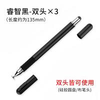 苹果iPad触控电容笔安卓手机平板电脑Pencil华为小米通用型圆盘式细头绘画触摸屏幕笔双头可替换手