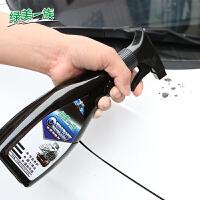 汽车漆面水泥克星水泥溶解剂水泥清除剂水泥清洗去除剂