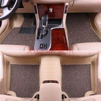 风行S500风神A60 S30景逸S50 X3全包围丝圈+皮革 汽车专用脚垫环保无味