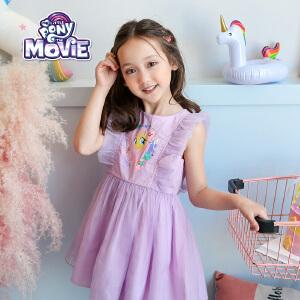 【2件3折】小马宝莉正版童装女童夏装2018夏季新款无袖木耳边连衣裙紫色粉色