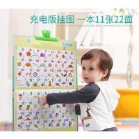猫贝乐双面点读有声挂图挂本儿童早教发声0-3岁看图识字充电版