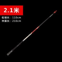 碳素抄网杆 超硬轻伸缩定位2.1/3.0米裸竿钓鱼用品渔具配件