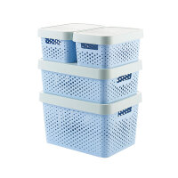 衣柜收纳箱塑料内衣收纳盒有盖衣物整理箱玩具零食储物箱 4件套装(1大+1中+2小)