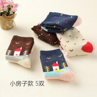 儿童袜子冬季女童男童宝宝毛巾童袜1-3-5-7-9-12岁xx 加厚毛圈 小房子-5双