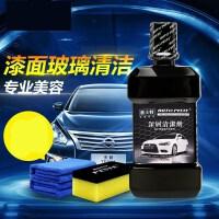 白色银色汽车漆面去污清洁剂水渍黄斑黑点去除防冻玻璃水痕油污清洗液