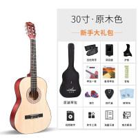 贝乐星辉 2018新款 古典吉他初学者34寸36寸30寸新手入门学生男女练习木吉他通用乐器