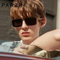 帕森太阳镜夹片 近视偏光夹片男女款驾驶潮墨镜 12101