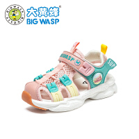 【1件5折�r:85元】大�S蜂童鞋 �����鲂��胗�很�底�W步鞋2020夏季新款�和�透�馀�鞋