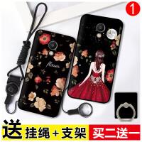 魅族 MX6手机壳 魅族mx6保护套 mx6 保护壳套 手机壳套 个性创意硅胶全包防摔挂绳指环支架彩绘软套