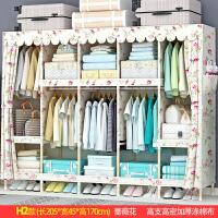 大容量衣柜简易布衣柜子实木布艺收纳简约现代经济型双人组装衣橱 2门 组装