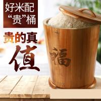 【支持礼品卡】缸圆形实木相思加厚密封防虫防潮家用原森太米桶、储米箱7bx