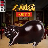 生肖摆件家居饰品 黑檀实木创意雕刻木质小猪
