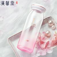 汉馨堂 贝壳玻璃水杯 物生物便携玻璃泡茶杯女韩国可爱小清新创意大容量随手杯送女友老婆礼物