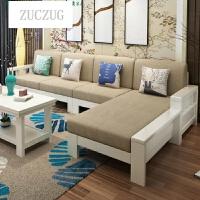 ZUCZUG中式全实木组合带L型转角现代简约客厅家具贵妃小户橡木布艺沙发 五人位+贵妃榻+