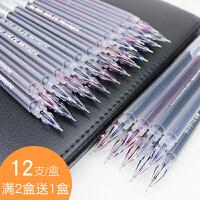 最炫中性笔0.38mm钻石头全针管签字笔学生办公文具用品黑笔红笔蓝笔批发用水笔水性笔碳素笔黑色大容量笔