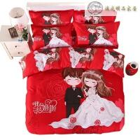 床上四件套结婚抖音网红床上结婚被子喜被婚庆情侣四件套纯棉结婚用的婚礼欧式红色欧美风