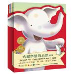 大城市里的小象系列:全5册(平)