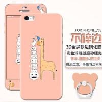 iphone5s手机壳 苹果se保护套 苹果5S手机壳 iphone SE 手机壳套 保护壳套 个性创意全包防摔浮雕硬