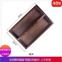 日式实木托盘创意分格盘干果坚果盘零食点心家用收纳盒餐盘杯盘 分格实木托盘(33*22cm)单个