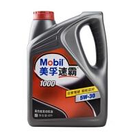 美孚(Mobil) 美孚速霸1000机油 5w30 SN级 (4L装)