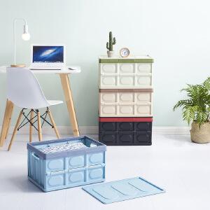 幽咸家居 可折叠儿童玩具储物箱带手柄零食水果塑料箱时尚加厚折叠收纳
