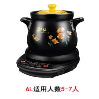 自动电炖锅煲汤煮粥陶瓷电砂锅预约定时