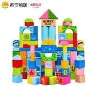 木玩世家桶装积木100粒海洋动物幼儿拼装积木益智玩具