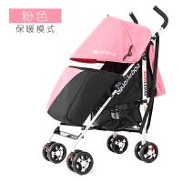 婴儿推车可坐可躺超轻便携折叠小婴儿车宝宝儿童四轮避震手推伞车 +棉垫+脚套