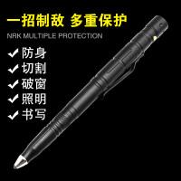 多功能战术防身笔手电筒女子防狼野外生存装备照明