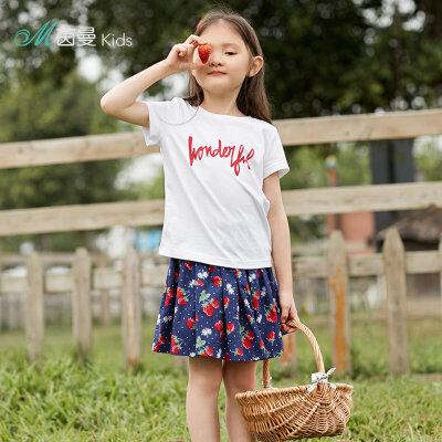 茵曼童装中大童女童夏装新款韩版女孩套装恤短裙两件套【3882250116】 棉麻艺术家