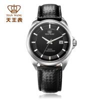 天王表机械表手表男士商务休闲皮带男表GS5789