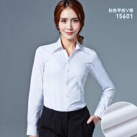 春夏款白衬衫女长袖工作服V领职业工装韩国修身版ol 白色衬衣