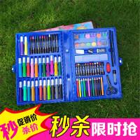 61六一儿童节礼物86件套画笔蜡笔儿童水彩笔绘画工具礼盒套装文具1