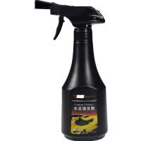 空调水清洗剂水泥克星汽车漆面石灰水泥溶解剂去除强力清洁剂车用